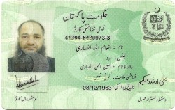 National Identity Card by Government of Pakistan.